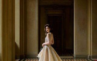 Janice Carl luxury wedding